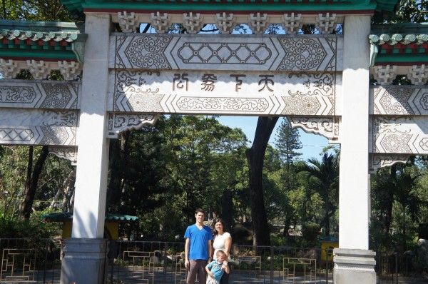 Entrance of the Chinese Garden at Rizal Park