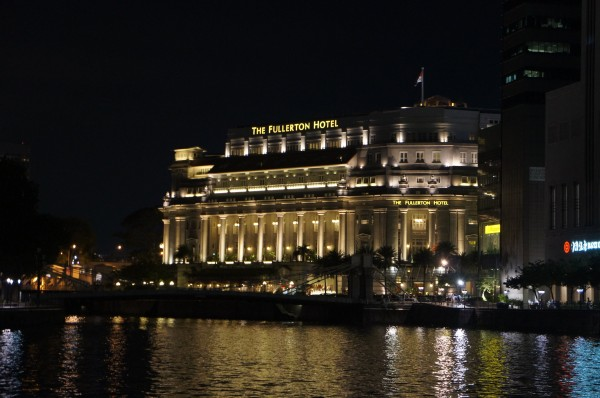 Fullerton Hotel is were we stayed.  It has an interesting past and has been around since 1928.