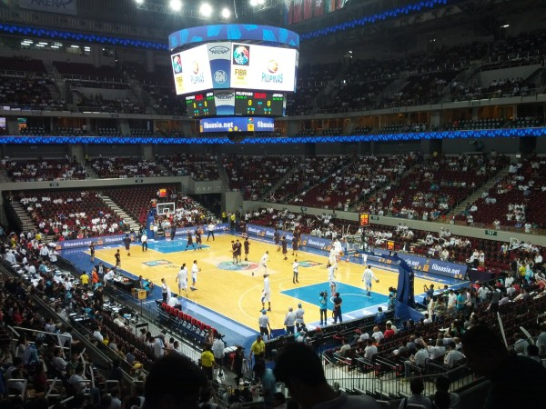 We enjoyed watching the Philippine National Basketball games