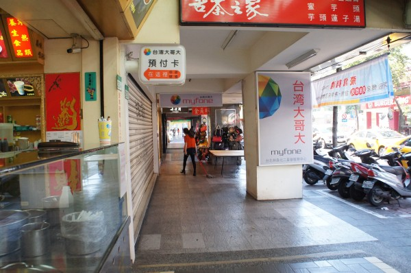 First impression of Taiwan is that it is clean.  This lady was mopping the sidewalk outside of her store!