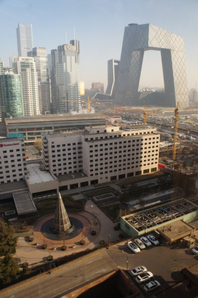 We stayed at China New World Hotel and had this view