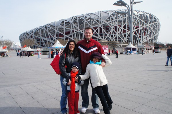 We got to go see the 2008 Olympic park