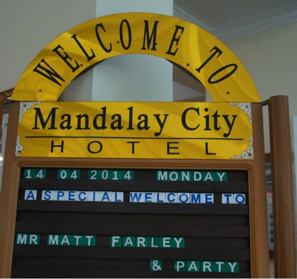 After 2 nights in Bagan, we went to Madalay and stayed at the Mandalay City hotel