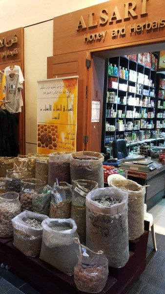 "We strolled along some malls and found a few ""spices store"". So many different types of spices before they are grounded up."