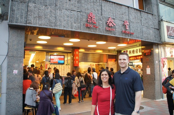 Dinner at Din Tai Fung Dumpling House.  Really yummy food and a pretty famous restaurant