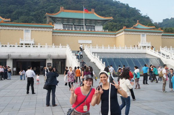 Outside of the National Palace Museum...no photography allowed inside