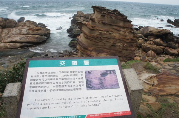We rented a car and drove north-east to the mountains and ocean. The wind and water created these cool rock formations