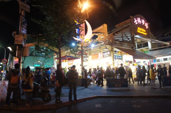 Last stop of the day was at the Shilin Night Market. We have so much fun trying to get the best deal on things