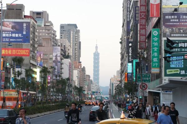 Good-bye Taipei, Taiwan.  It was a wonderful weekend get-away