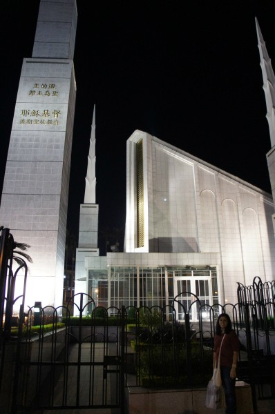"""We asked our tour guide if she knew where the """"Mormon Temple"""" was at and she took us right to it.  We have a friend serving an LDS mission there now, but sadly we didn't see her"""