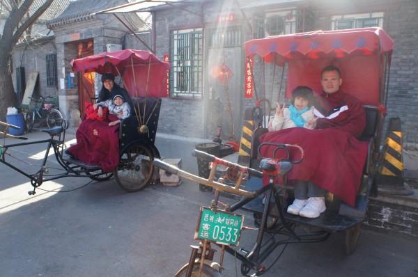 We got to ride a Rickshaw through an old neighborhood