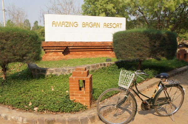 """We stayed at the """"Amazing Bagan Resort"""" and really enjoyed the pool, especially in the afternoon when it was hot"""