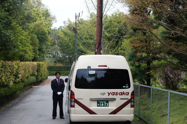 Our driver and the van that we rode around in Kyoto.