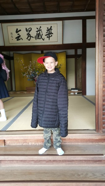 Mason left his jacket in the van our first day in Tokyo. Our tour guide helped us contact the van company so we could get it back. On our last day (and after paying $8 USD) we got a package that had his jacket in it. But, it was this black jacket that fits Tia, rather than his silver hooded jacket that fits him!