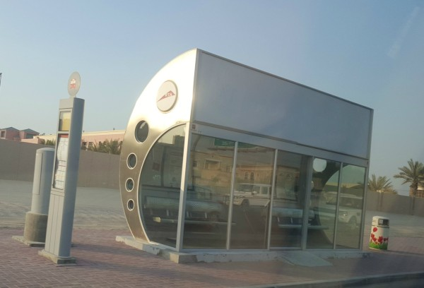 Sometimes we came across these air conditioned bus stops.